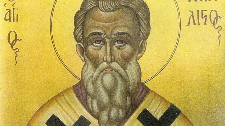 Αγρυπνία επί τη μνήμη του Αγ. Καλλίστου Πατριάρχου Κων/πολεως στον Ι.Ν. Αγ. Μαρίνης Ν. Φιλαδελφείας