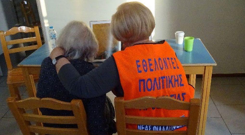 Οι Εθελοντές Πολιτικής Προστασίας Ν. Φιλαδέλφειας στον «Καλό Σαμαρείτη»