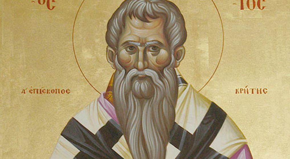 Αγρυπνία Αγ. Αποστόλου Τίτου στην Παναγία Πρασίνου Λόφου Ν. Ηρακλείου