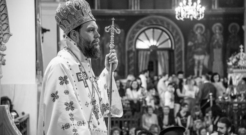Ιερά Αγρυπνία με Ακολουθία του Επιταφίου της Παναγίας από τον Μητροπολίτη κ. Γαβριήλ