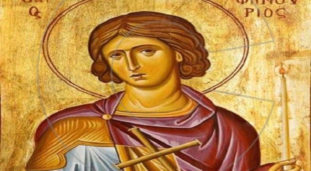 Ιερά Πανήγυρις Αγ. Φανουρίου στη Νέα Χαλκηδόνα