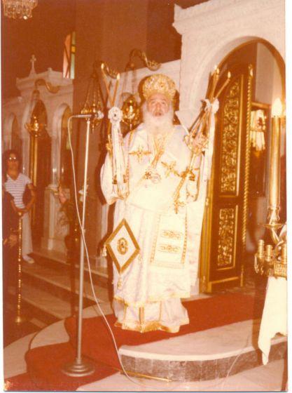 agiokeri-sti-mnimi-tou-makaristou-mitropolitou-pr-paramuthias-titou-matthaiaki-4-9-1991_013