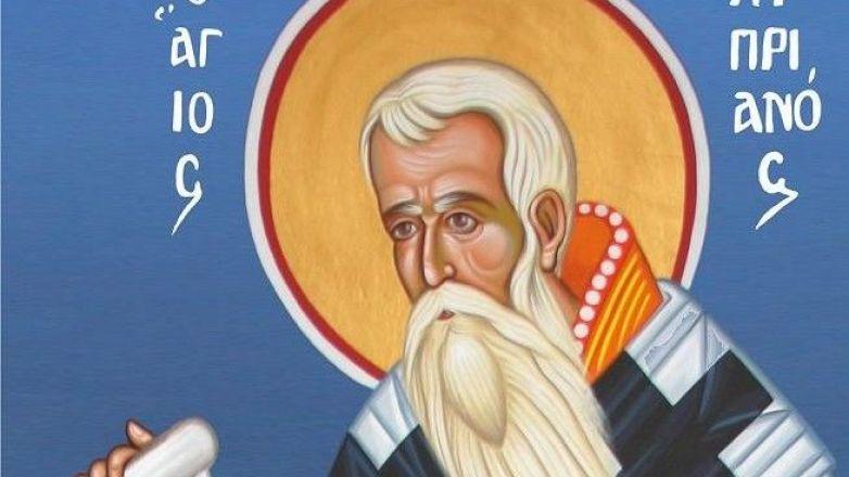 Ιερά Πανήγυρις Αγ. Ιερομάρτυρος Κυπριανού στο Ν. Ηράκλειο
