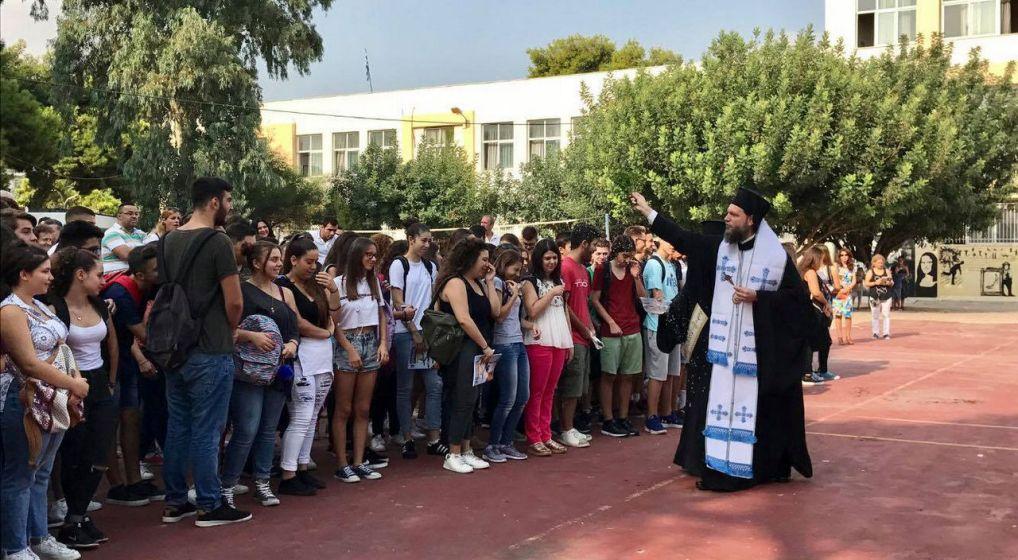 Ο Αγιασμός του νέου Σχολικού Έτους από τον Μητροπολίτη Ν. Ιωνίας και Φιλαδελφείας Γαβριήλ