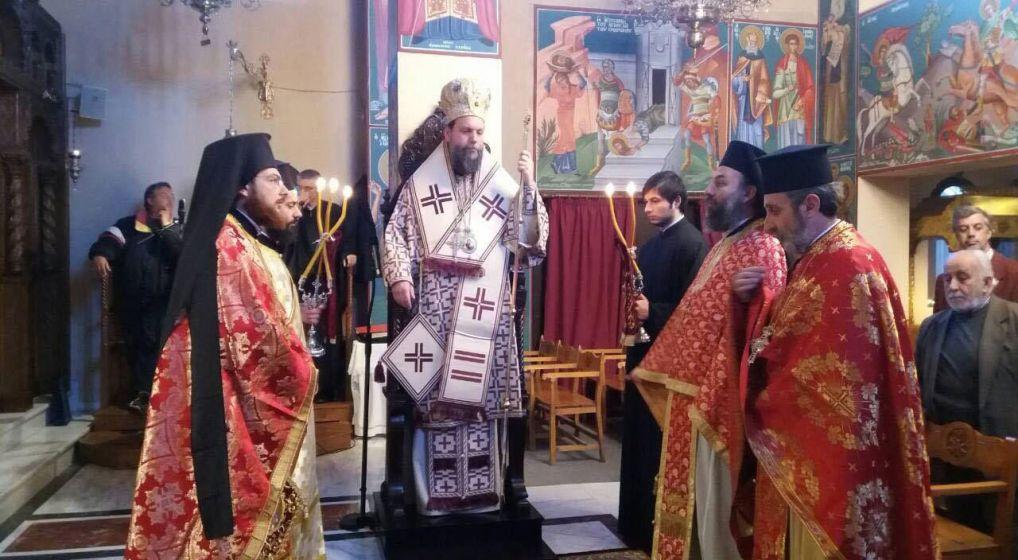 Αρχιερατική Θεία Λειτουργία στη Νέα Χαλκηδόνα