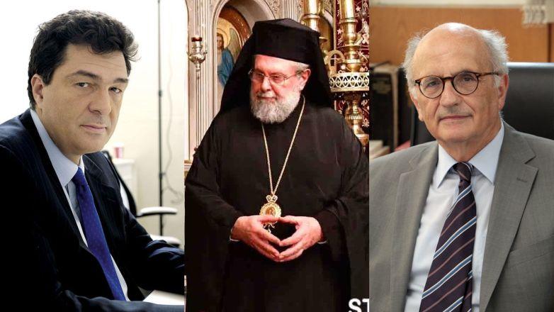 Εκπαιδευτική Ημερίδα: «Θρησκευτική Συνείδηση: Συνταγματικές & Εκπαιδευτικές Προσεγγίσεις» της Ι.Μ. Νέας Ιωνίας και Φιλαδελφείας
