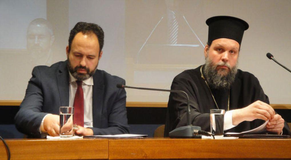 Ο Μητροπολίτης κ. Γαβριήλ εισηγητής σε Διεπιστημονικό Συνέδριο με θέμα τις Θρησκευτικές Κοινότητες