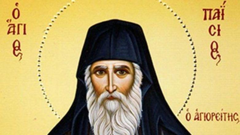 Ομιλία για τον Άγιο Παΐσιο στον Ι.Ν. Μεταμορφώσεως του Σωτήρος Αλσουπόλεως