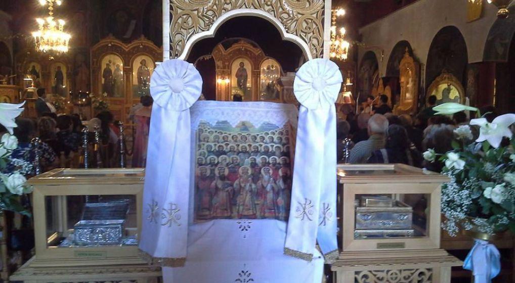 Η Σύναξη των Αγίων Νεομαρτύρων στον Άγιο Κοσμά Ν.Φιλαδέλφειας