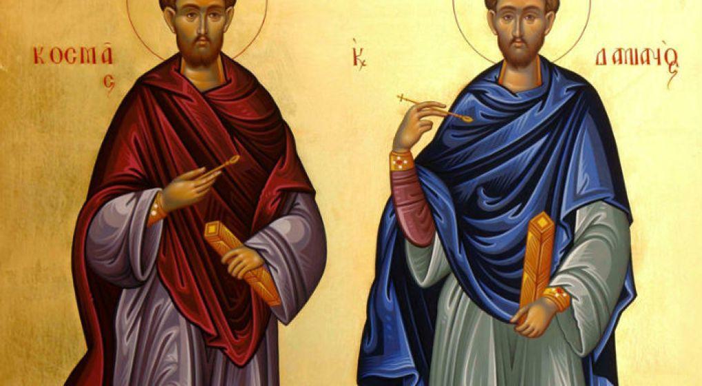 Ιερά Πανήγυρις Αγ. Αναργύρων στη Νέα Ιωνία