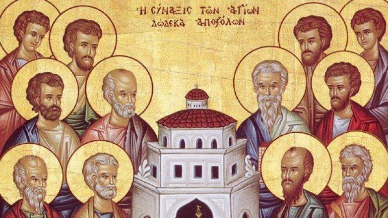Ιερά Πανήγυρις Συνάξεως Αγ. Δώδεκα Αποστόλων στη Νέα Ιωνία
