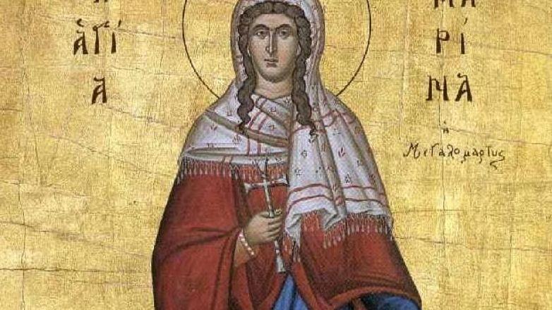 Ιερά Πανήγυρις Αγ. Μαρίνης στη Ν. Φιλαδέλφεια