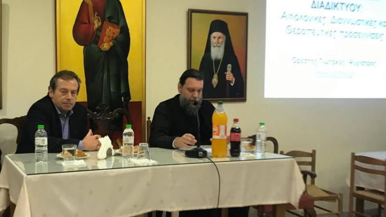 «Η παθολογική χρήση του διαδικτύου» το θέμα συζήτησης του Μητροπολίτη κ. Γαβριήλ με του νέους