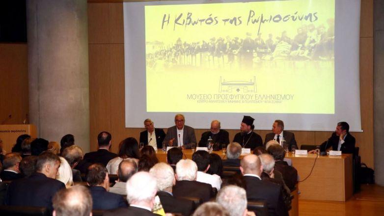 Ο Μητροπολίτης κ. Γαβριήλ στην παρουσίαση του Μουσείου Προσφυγικού Ελληνισμού της ΑΕΚ