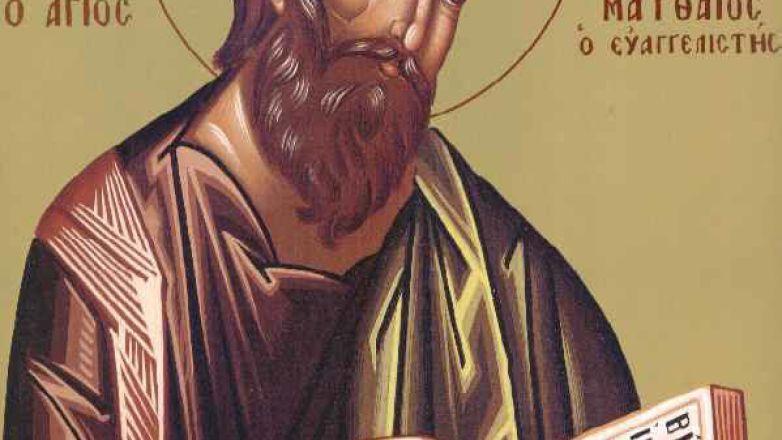 Ομιλία με θέμα: «Ο Άγιος Απόστολος και Ευαγγελιστής Ματθαίος» στον Ι.Ν. Αγ. Γεωργίου Ν. Ιωνίας