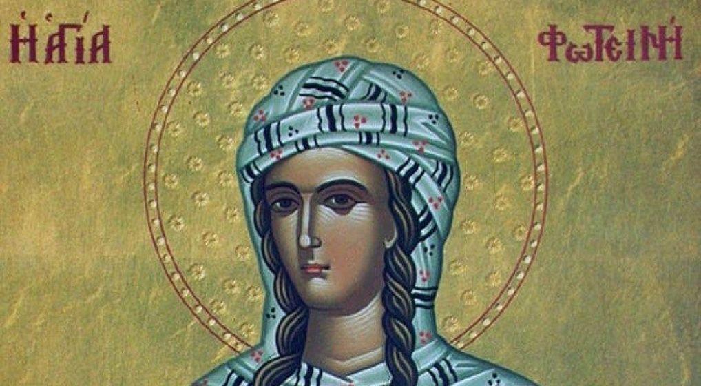 Αγρυπνία Αγ. Φωτεινής της Σαμαρείτιδος στον Ι.Ν. Κοιμήσεως της Θεοτόκου Πρασίνου Λόφου