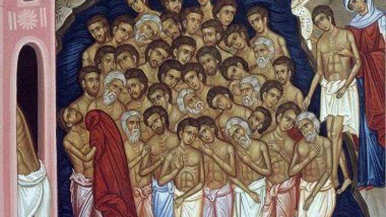 Αγρυπνία Αγ. Τεσσαράκοντα Μαρτύρων στον Ι.Ν. Αγ. Μαρίνης Ν. Φιλαδελφείας