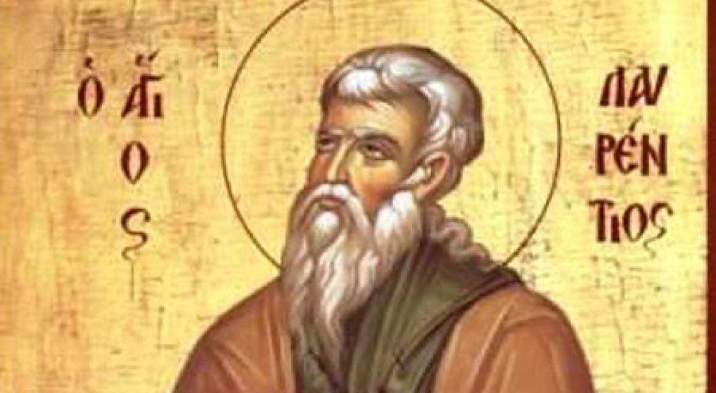 Ιερά Πανήγυρις Οσίου Λαυρεντίου στη Ν. Ιωνία