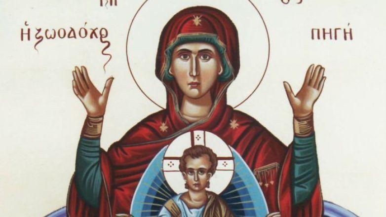 Ιερά Πανήγυρις Ζωοδόχου Πηγής στην Καλογραίζα