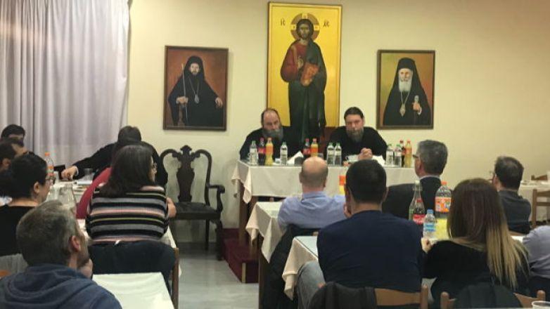 Ο Μητροπολίτης Ιωαννίνων κ. Μάξιμος στη συνάντηση νέων της Ιεράς Μητροπόλεως