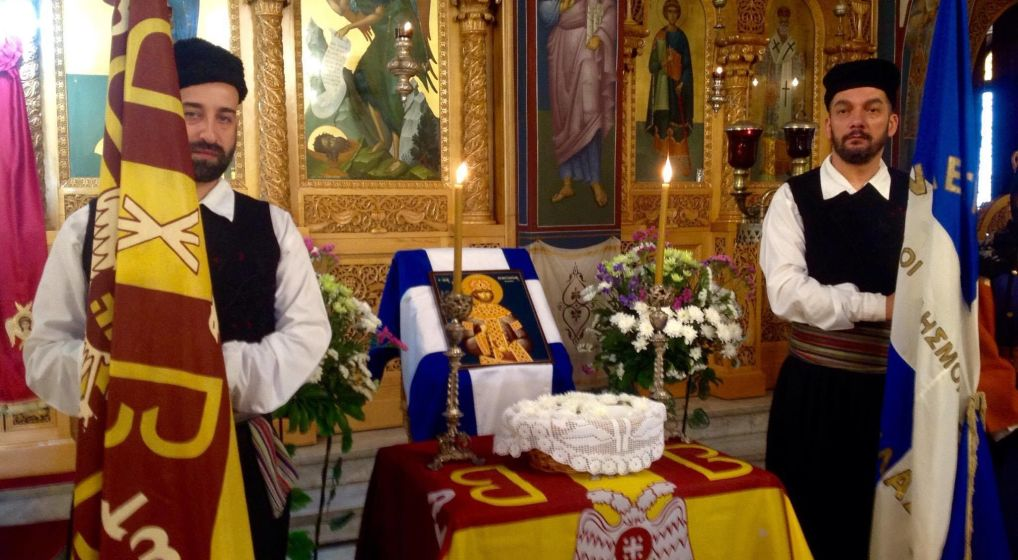 Μνήμη Αλώσεως Κωνσταντινουπόλεως στον άγιο Κοσμά Ν.Φιλαδέλφειας