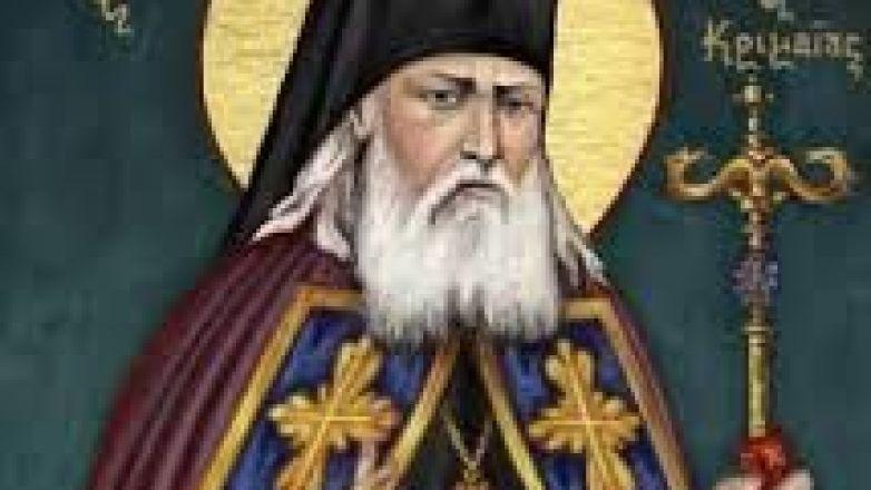 Ο Παρακλητικός Κανόνας του Αγ. Λουκά του Ιατρού κάθε Δευτέρα στον Ι.Ν. Αγ. Τριάδος Ηρακλείου Αττικής