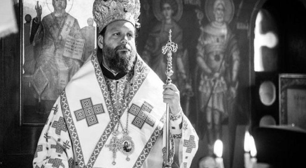 Προεόρτια Αγρυπνία με Επιτάφιο και Εγκώμια στην Θεοτόκο από τον Μητροπολίτη κ. Γαβριήλ