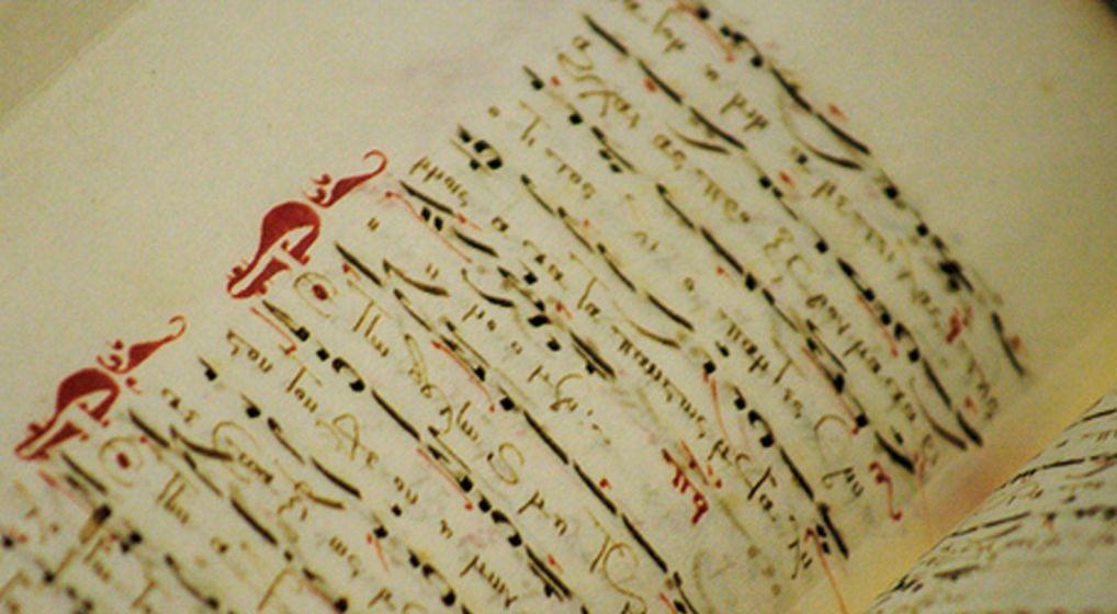 Έναρξη μουσικών μαθημάτων Σχολής Βυζαντινής Μουσικής Ι.Μ. Νέας Ιωνίας και Φιλαδελφείας