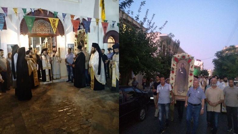 Μεθέορτος Εσπερινός και Λιτάνευση Ιεράς Εικόνας Αγ. Ευφημίας στη Ν. Χαλκηδόνα