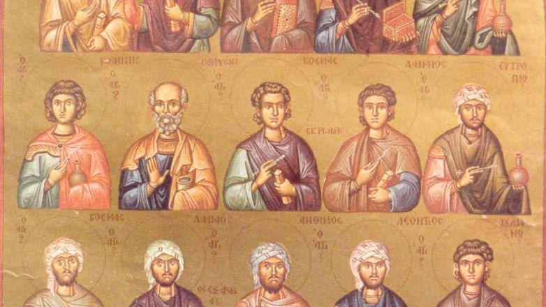 Ιερά Πανήγυρις Συνάξεως πάντων των Αγίων Αναργύρων στη Νέα Ιωνία