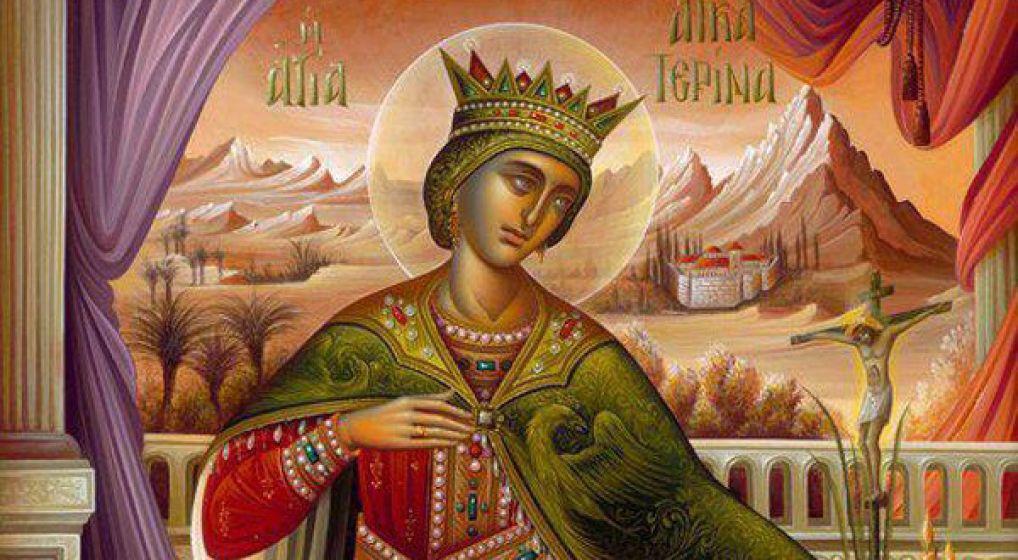 Αγρυπνία για την εορτή της Αγίας Αικατερίνης στην Αγία Τριάδα Ν.Φιλαδελφείας
