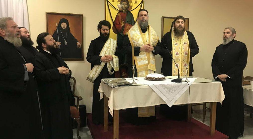 Κοπή Βασιλόπιτας στη Σύναξη Νέων της Ιεράς Μητροπόλεως Ν. Ιωνίας