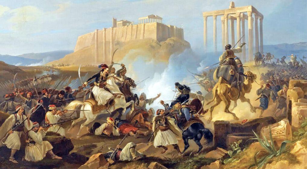 Τρισάγιο υπέρ αναπαύσεως των ψυχών πάντων των Αγωνιστών κατά τον απελευθερωτικό αγώνα του 1821