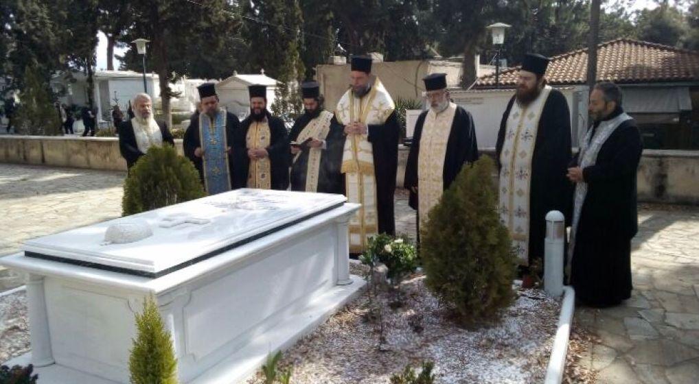 Τρισάγιο για την συμπλήρωση 3 μηνών από την κοίμηση του Μητροπολίτου Κωνσταντίνου