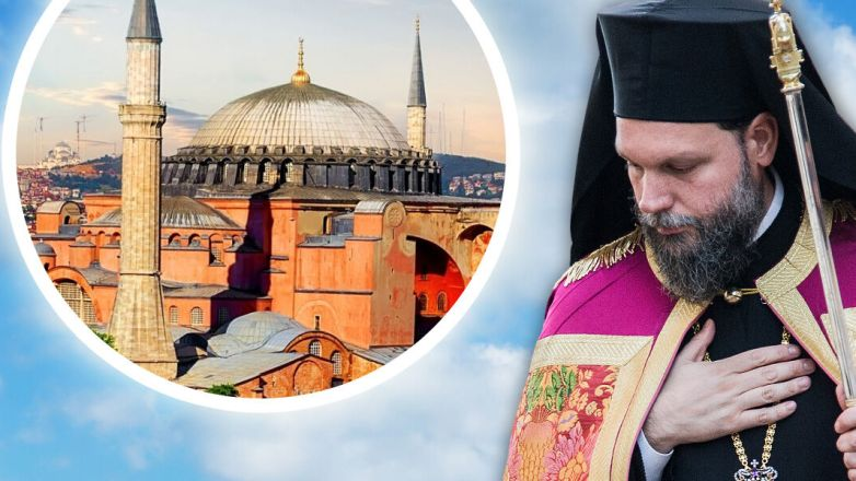 Ιερά Αγρυπνία για την Αγιά Σοφιά στη Νέα Ιωνία