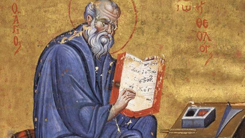 Αγρυπνία Αγίου Ιωάννου του Θεολόγου στον Μητροπολιτικό Ναό Αγ. Αναργύρων Ν. Ιωνίας