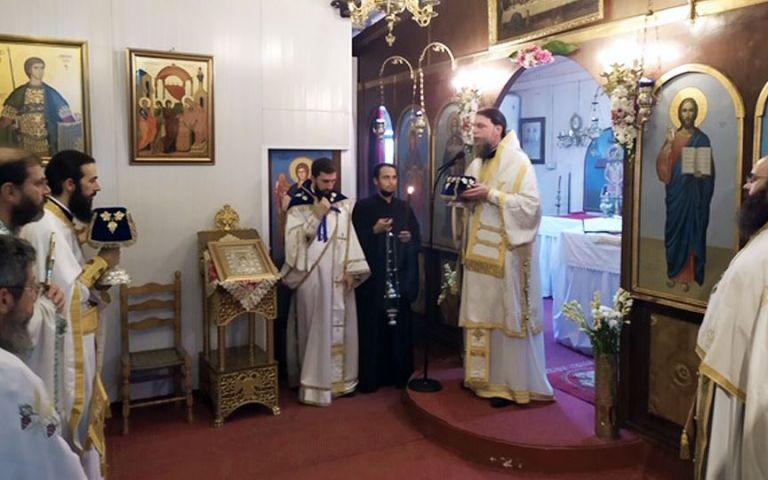 Η εορτή της Αγίας Σοφίας στη Νέα Χαλκηδόνα