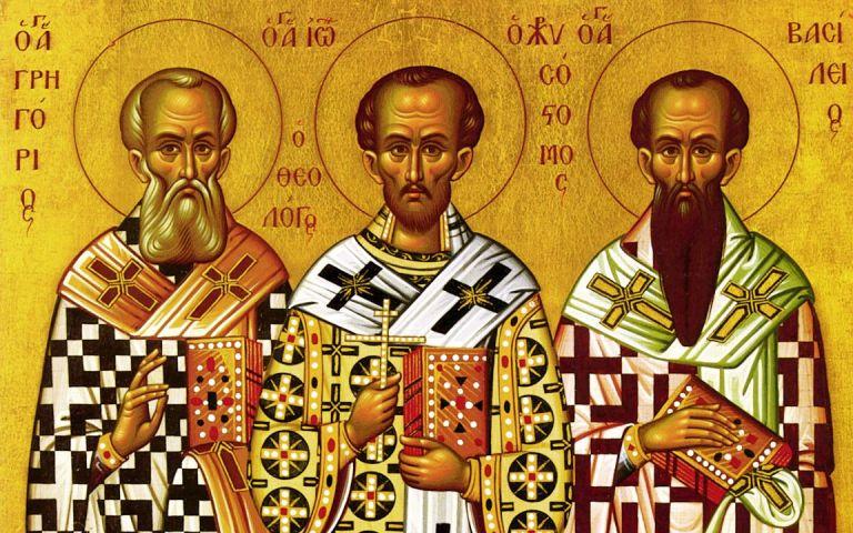 Το επαναστατικό μήνυμα των Τριών Ιεραρχών