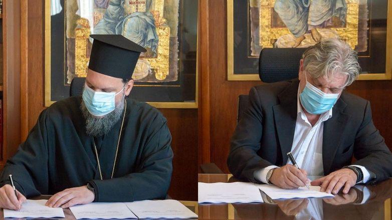 Υπογραφή σύμβασης για την ανέγερση Βρεφικού-Παιδικού Σταθμού Ιεράς Μητροπόλεως Ν. Ιωνίας και Δήμου Ν. Φιλαδέλφειας-Ν. Χαλκηδόνας