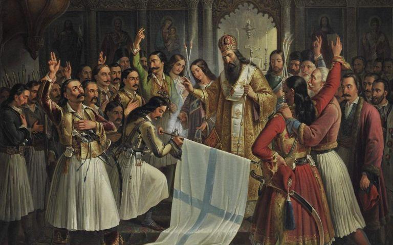 Διαδικτυακή συζήτηση με θέμα: «Ο ρόλος του κλήρου και της Εκκλησίας στην επανάσταση του 1821»