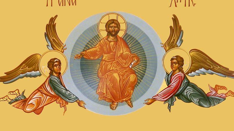Αγρυπνία για την εορτή της Αναλήψεως του Κυρίου στον Μητροπολιτικό Ναό Αγ. Αναργύρων Νέας Ιωνίας