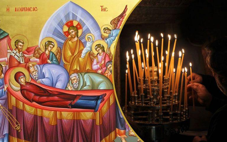 Αγρυπνία για την εορτή της Κοιμήσεως της Θεοτόκου στη Ν. Φιλαδέλφεια