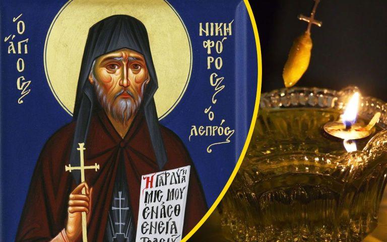 Το Μυστήριο του Ιερού Ευχελαίου στον Ι.Ν. Αγ. Ευφημίας Ν. Χαλκηδόνος