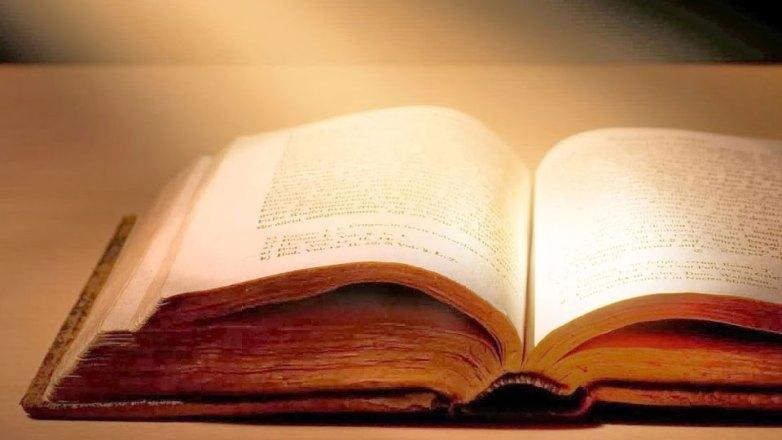 Το Βιβλίο για όλες τις Εποχές