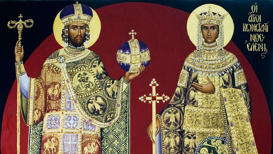 Αποτέλεσμα εικόνας για αγιος Κωνσταντίνος