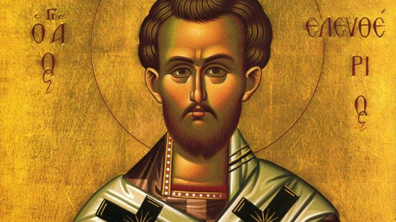 Αγρυπνία επί τη μνήμη του Αγ. Ελευθερίου στον Ι.Ν. Ευαγγελισμού της Θεοτόκου Ν. Χαλκηδόνος