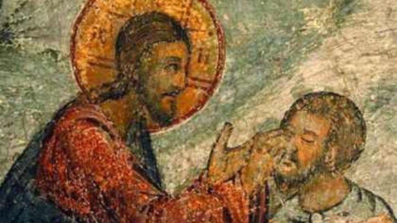 Ας ομολογήσουμε στ' αλήθεια τον Χριστό