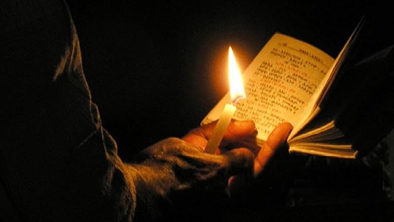 Βραδινές Ακολουθίες Ι.Ν. Κοιμήσεως Θεοτόκου Πρασίνου Λόφου Ν. Ηρακλείου
