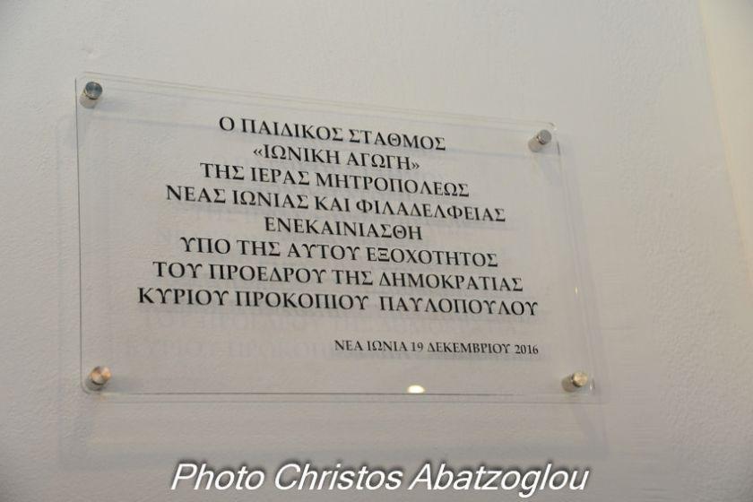 egkainia-paidikou-stathmou-i-m-neas-ionias-kai-filadelfeias-apo-ton-proedro-tis-dimokratias_017