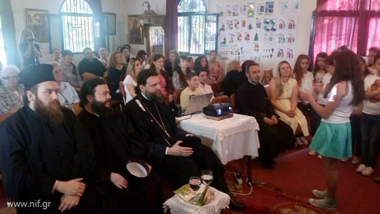 Εορτή Λήξης Κατηχητικής Χρονιάς στον Ι.Ν. Ευαγελισμού της Θεοτόκου Ν. Χαλκηδόνος